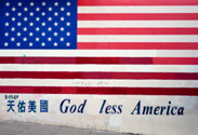 Flag mural on wall has changed message